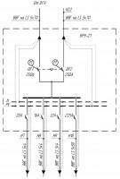 ВРУ 21 - вводно - распределительные устройства.